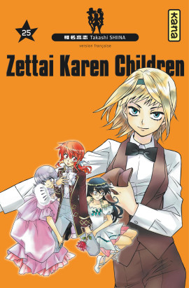 zettai-karen-children-t25