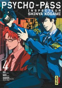 psycho-pass-inspecteur-shinya-kogami-t4