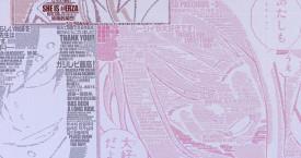 fairy tail panneaux kana blog