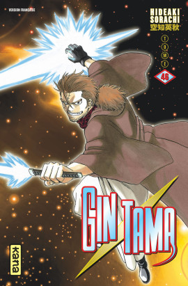 gintama-t46
