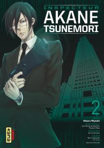 psycho-pass-saison-1-inspecteur-akane-tsunemori-t2