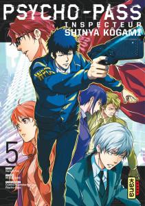 psycho-pass-inspecteur-shinya-kogami-prologue-t5