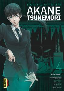 psycho-pass-saison-1-inspecteur-akane-tsunemori-t4