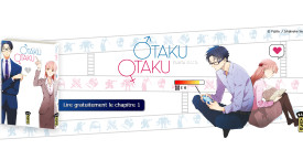 otaku-banner-blog-kana
